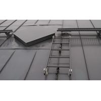 Мостики для крыши
